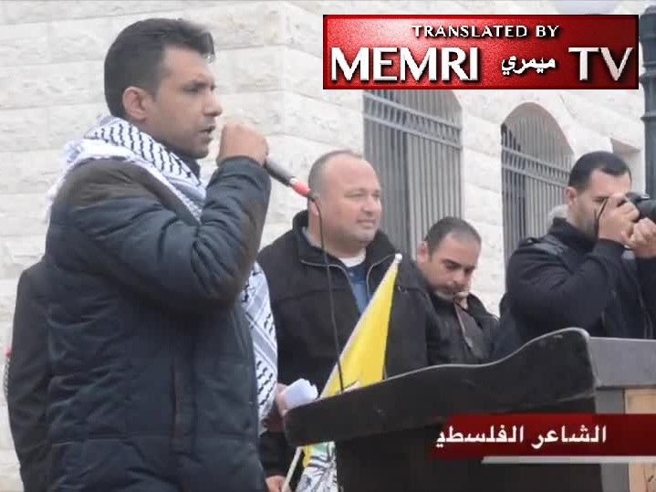 "Palestinian Poet Adnan Balawna in Rally in Support of President Abbas: Trump ""Son of Dog,"""