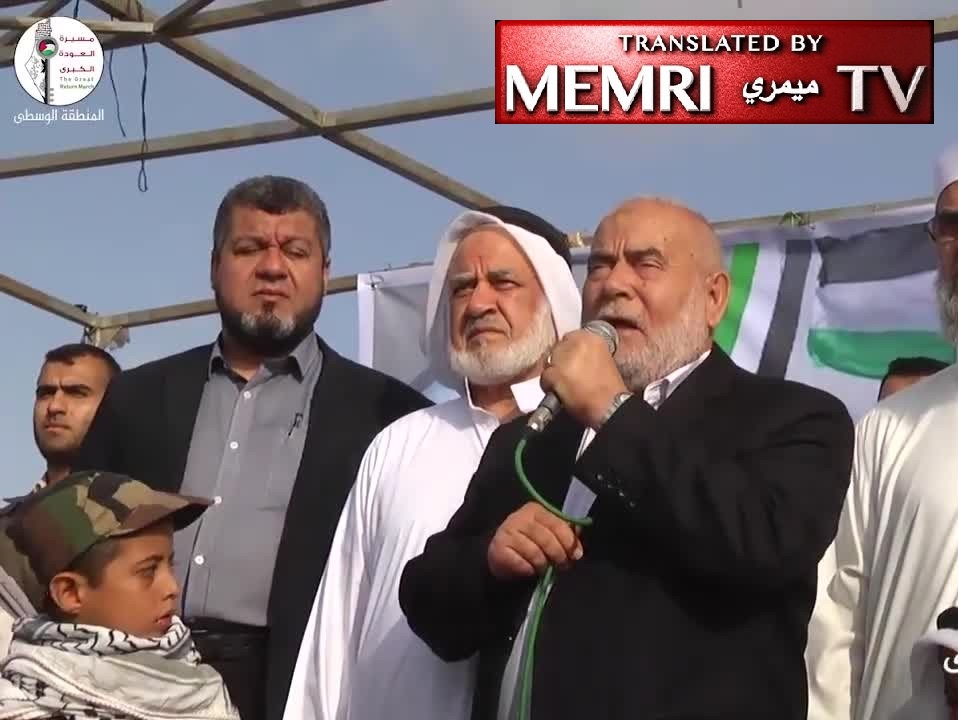"Hamas Official Sheikh Ahmad Bahr: ""Criminal"" Trump Is Digging His Own Grave - Scenes of Gaza ""Return March"""