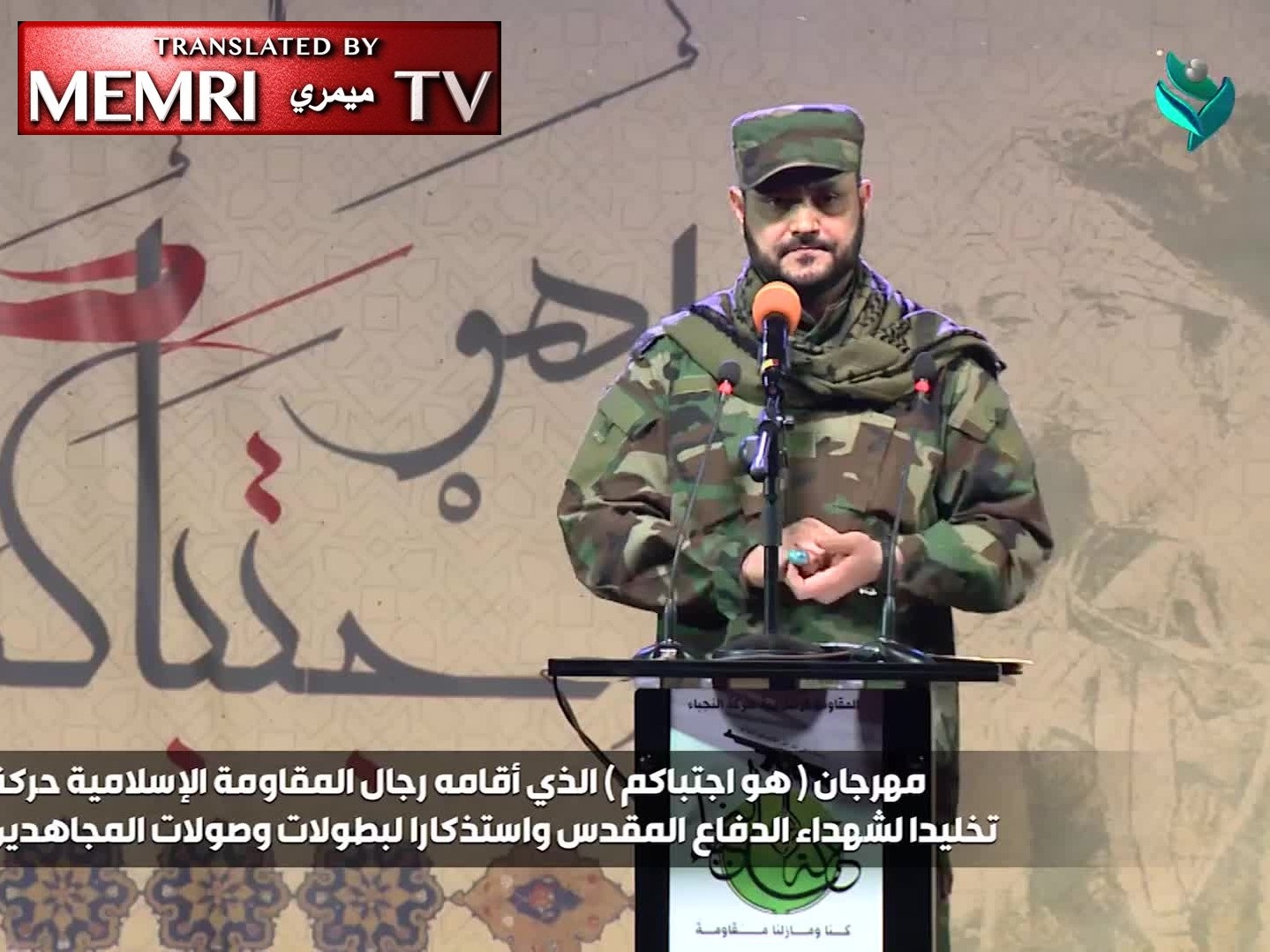 Iraqi Shiite Militia Leader Sheikh Akram Al-Kaabi: We Will Turn Tel Aviv, Haifa into Deserts; Will Chop off the Heads of the Snake – U.S., Israel