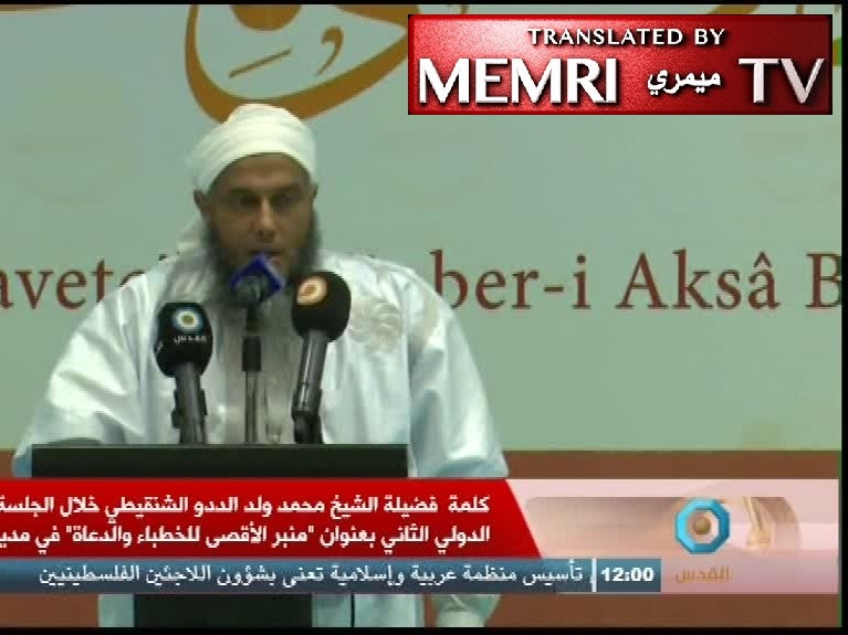 Mauritanian Cleric Ould Al-Dadou Al-Shanqiti: On Judgment Day, the Muslims Will Kill the Jews, the