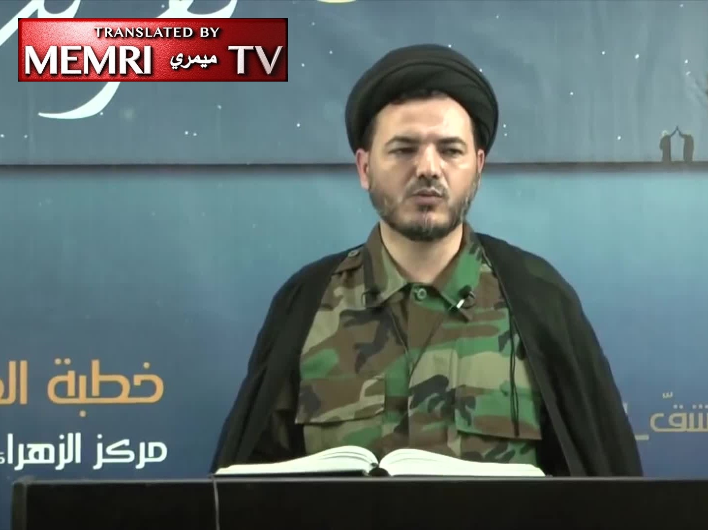 Cleric Ali Talal at Shiite Mosque in France: We Will Uproot Zionism; The Zionists Are the Source of All Disputes
