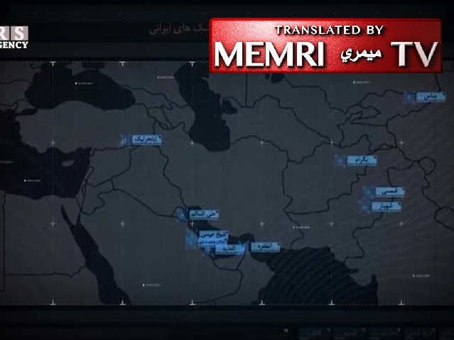 Iran's Fars News Agency: Kyrgyzstan Airport, U.S. Bases in Afghanistan, Pakistan, Turkey, Gulf Are within Range of Our
