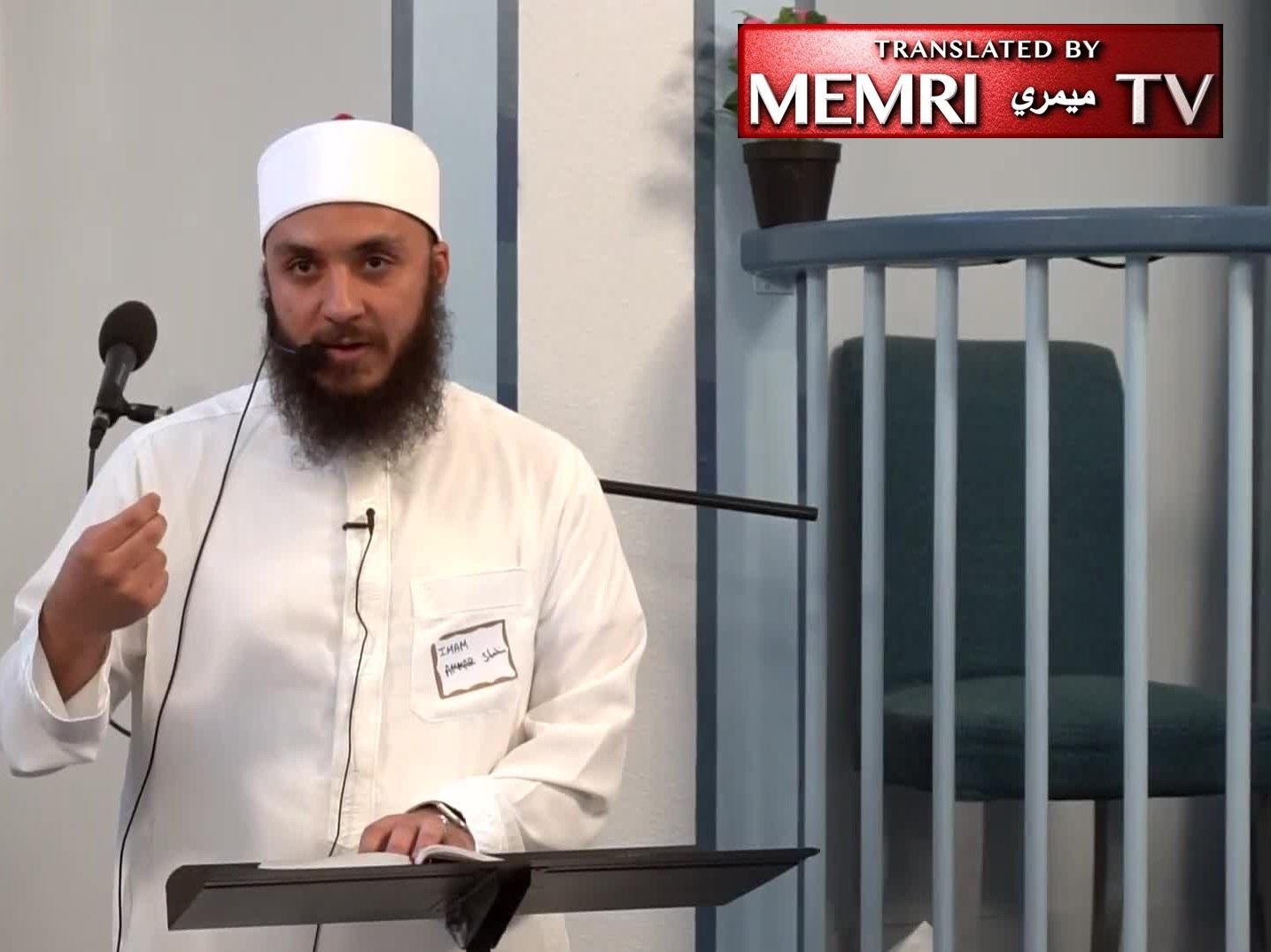 Davis, California Imam Ammar Shahin at Interfaith Event: I Have Never Called for Genocide of any Group or Used Antisemitic Words