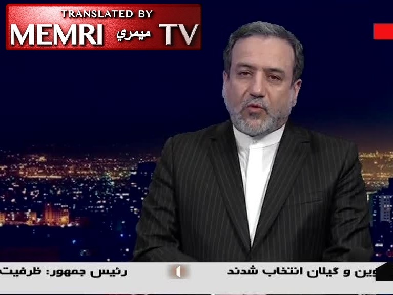 Iranian Deputy FM Abbas Araghchi: We Will Only Implement JCPOA in Full If Oil Sanctions Are Lifted; There Will Be Absolutely No Meeting, Negotiations with U.S. Unless It Changes Its Stance towards Iran