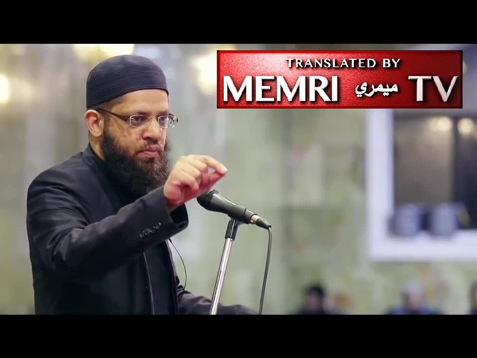 Birmingham U.K. Friday Sermon by Imam Asrar Rashid: Israel Should Be Reestablished in Germany
