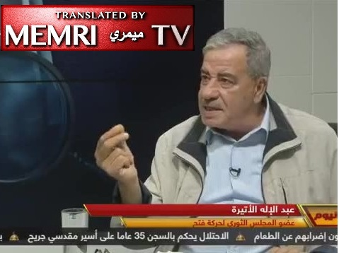 Fatah Revolutionary Council Member Abdel-Elah Atira: The Number of Palestinians Brought in to the West Bank and Gaza following the Oslo Accords Equals the Number of Palestinian Refugees in 1948