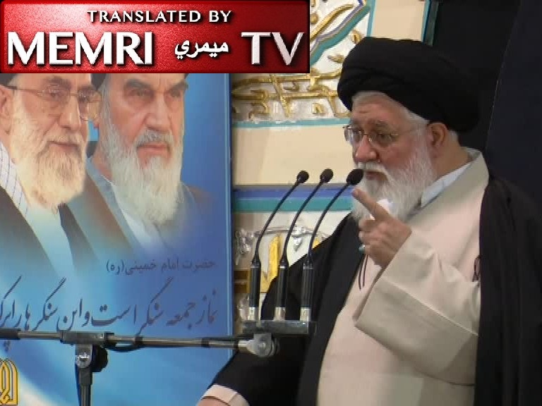 Mashhad Friday Sermon by Ayatollah Ahmad Alamolhoda on Eve of Anniversary of the 1979 Takeover of the U.S. Embassy in Tehran: We Want America to Die a Painful Death; One Day It Will Be Toppled and Destroyed