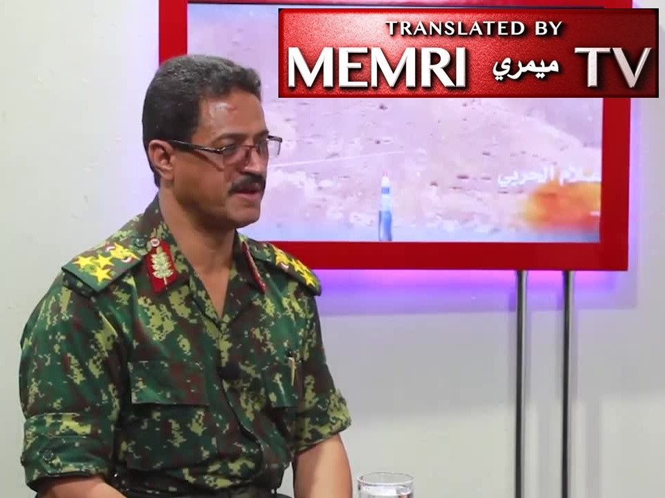 Houthi Military Analyst Brig.-Gen. Aziz Rashed: We Have Over 100 Targets Marked in the UAE; UAE Economy Would Collapse in the Wake of Such an Attack