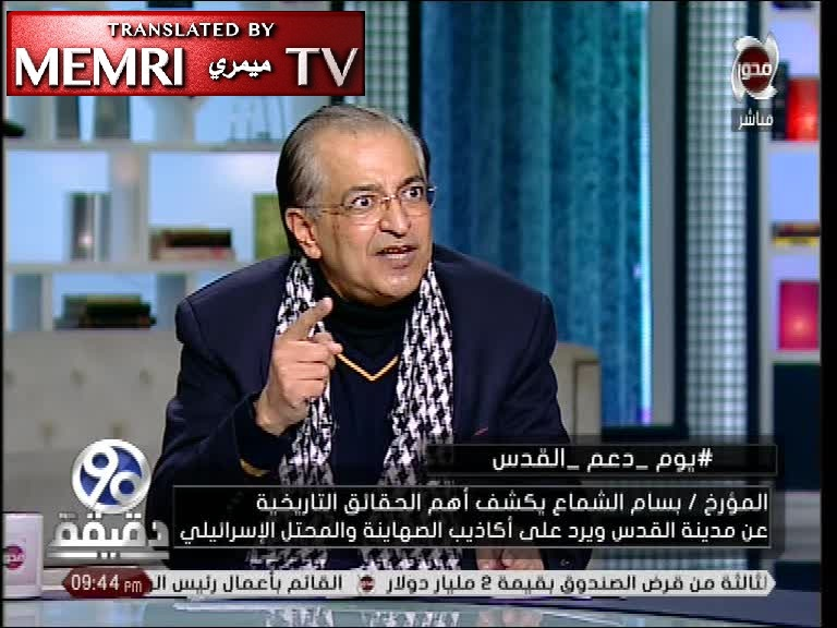 "Egyptian Historian Bassam El Shammaa: The Jews Killed and Tortured Germans in a ""Counter Holocaust"""