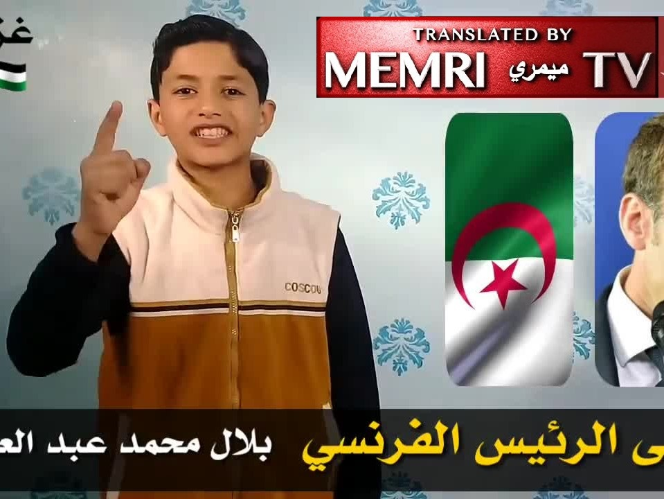 Gazan Child YouTuber Bilal Muhammad Abdulaal Threatens Macron: Do Not Intervene in Algeria, Or Else France Will Become an Algerian Province