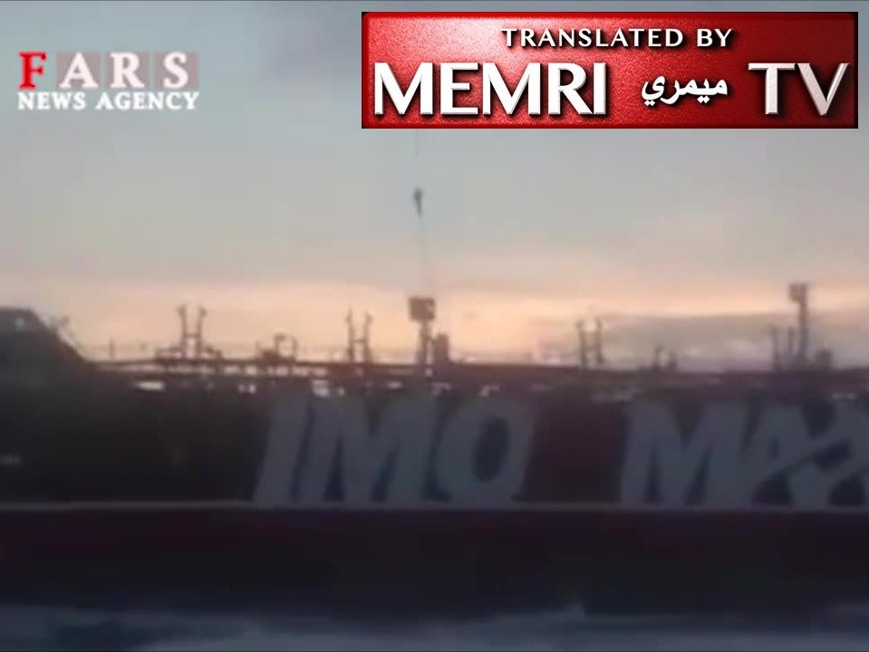 Iran Releases Footage of IRGC Seizing British Oil Tanker