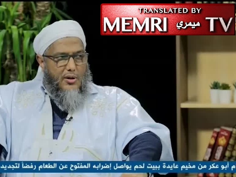 Mauritanian Cleric Muhammad Al-Hassan Ould Al-Dadou Al-Shanqiti: Muslims Must Strive to Obtain Nuclear Weapons and Achieve a