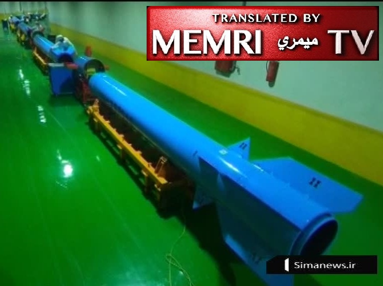 IRGC Unveils Dezful Smart SSM, Top-Secret Underground Missile Factory; IRGC Commander Jafari Says Iran's Ability to Deter Is
