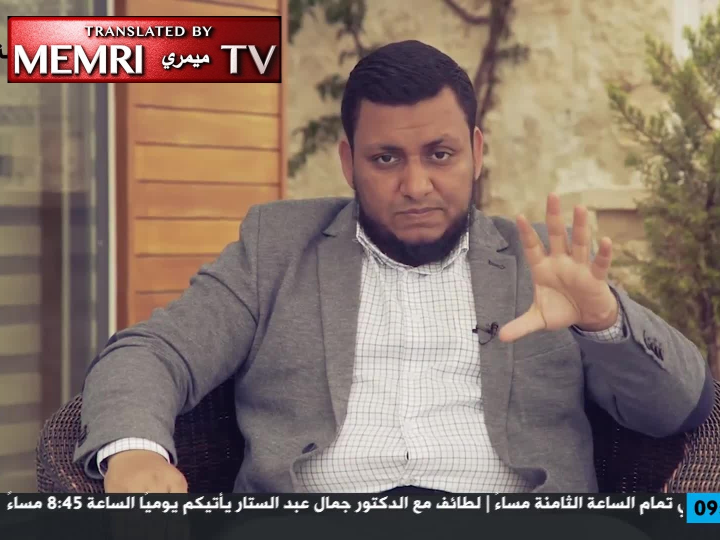 "Egyptian Historian Mohamed Elhamy Prays to Allah for Further ""Islamic Conquests"""