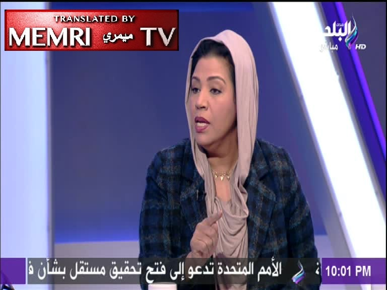 Egyptian MP Nashwa Al-Dib: Abolish the