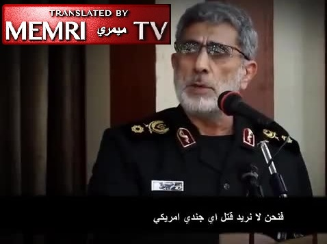 IRGC Qods Force commander General Esmail Ghaani Threatens: The