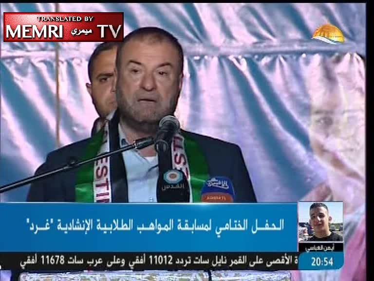 Hamas's Fathi Hammad to Mahmoud Abbas: Leave! You Are Not Our President. We Shall Continue to Wage Jihad