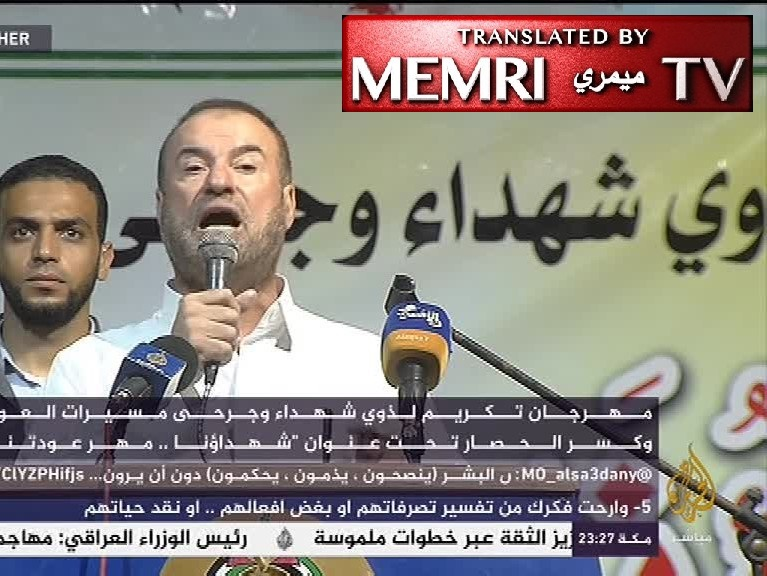 Senior Hamas Official Fathi Hammad: We Will Cleanse Palestine of the Filth of the Jews, Heal the Nation of the Jewish Cancer; Netanyahu, Lieberman, We Are Coming to Chop Off Your Heads!
