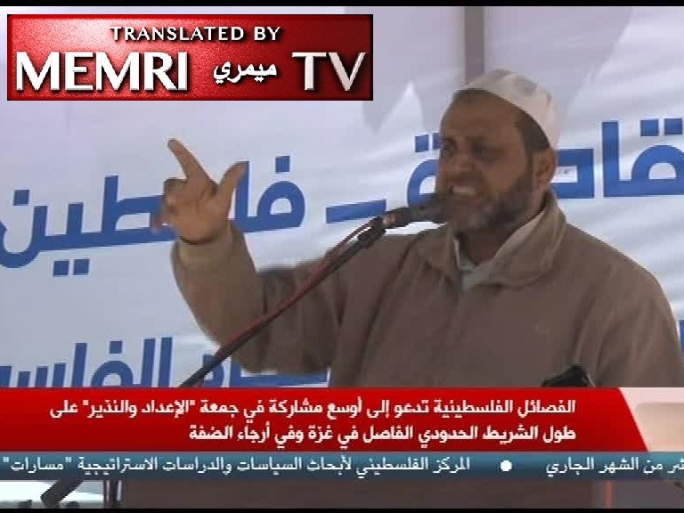 "Gaza Friday Sermon: Allah Has Chosen Us to Fight the ""Corrupt and Corrupting"" Jews, Slayers of the Prophets - Scenes from Gaza ""Return March"""