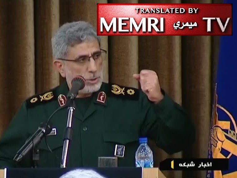 New Qods Force Commander Esmail Ghaani: We will avenge Soleimani's Blood with the Efforts of All Free Men Around the World