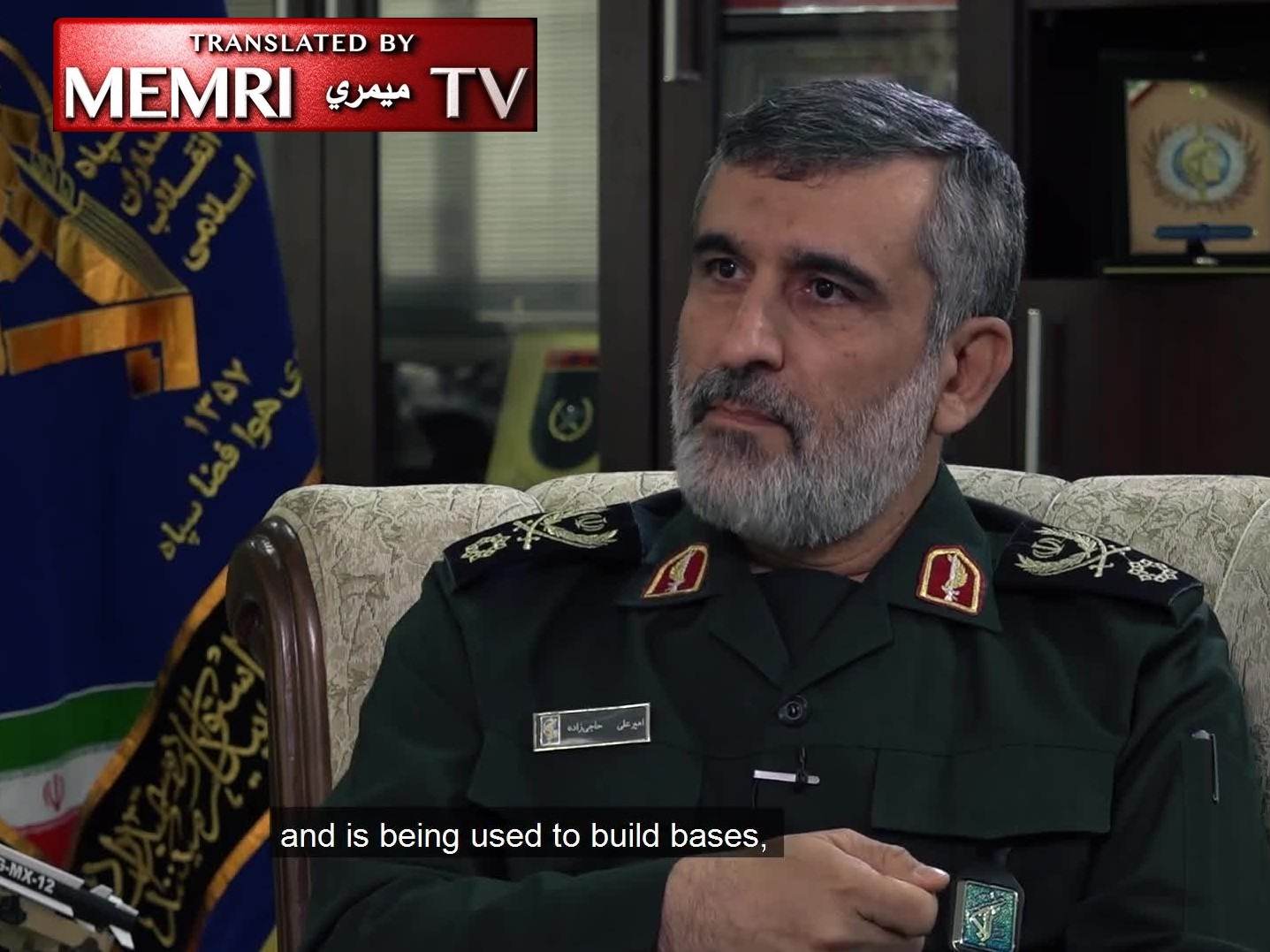 IRGC Aerospace Force Commander Gen. Amir Ali Hajizadeh: We Constantly Monitor U.S. Vessels within 2,000 Kilometers of Iran, Are Ready to Strike Them; We Stand United with Palestine, Lebanon, Syria, Yemen against America