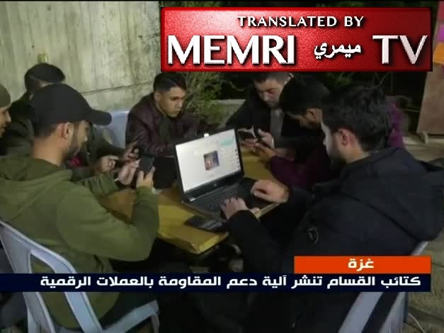 Hamas Military Wing Launches Online Campaign to Encourage Support of the