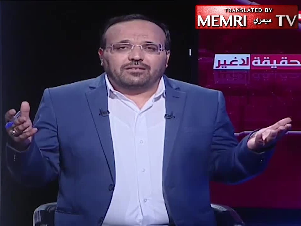 Yemeni TV host Hamid Rizq: Islamic Scholars' Visit to Auschwitz - Harsh Provocation against Arab and Islamic World