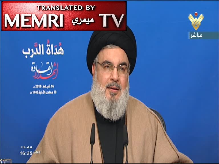Hizbullah Leader Hassan Nasrallah: Trump Is the Greatest Hypocrite on Earth for Claiming to Have Defeated ISIS; America Should Stand Trial for Creating ISIS, Be Held Responsible For ISIS' Crimes
