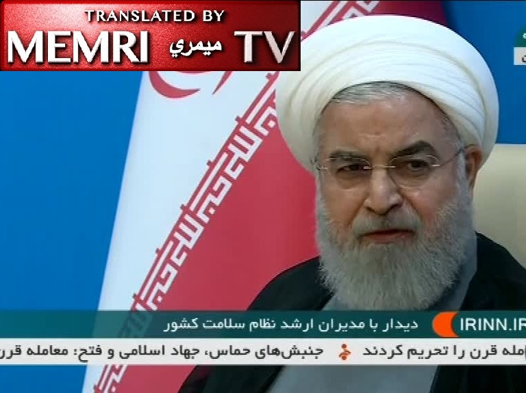 Iranian President Hassan Rouhani: The White House Is Afflicted with Mental Disability; America Is Discouraged and Confused