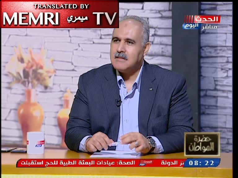 Fatah Official Dr. Hazem Abu Shanab: Trump Will Be Re-Elected in 2020, Americans Opt for Extremism; TV Host: