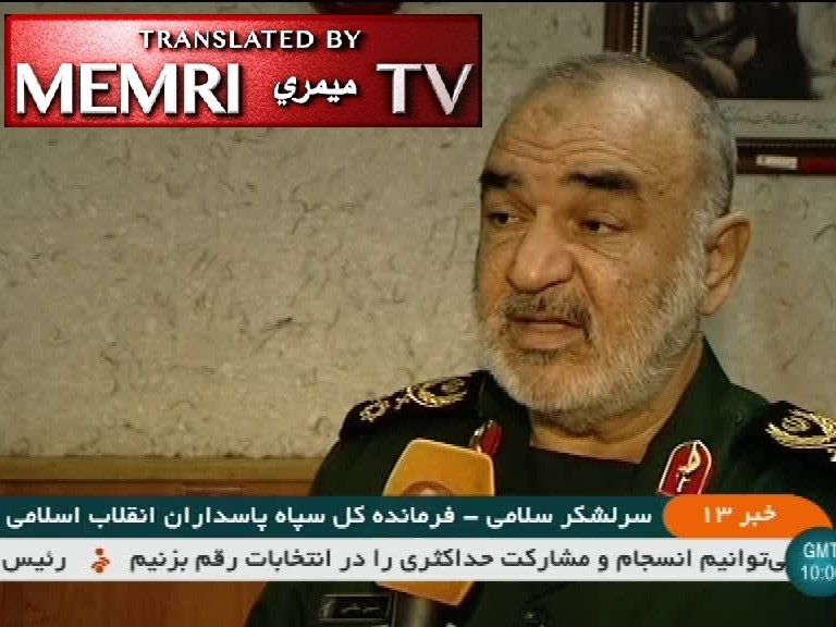 General Hossein Salami IRGC commander-in-chief: If Iran's Commanders are not Safe, the Enemy's Commanders Will Not be Safe Either