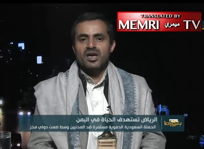 "Yemeni Houthi Politician Abd Al-Wahhab Al-Mahbashi Threatens to Target Saudi Oil Tankers, Turn Red Sea into ""Black Sea"""