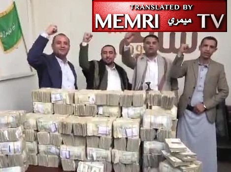 Houthi Radio Station Holds Fundraising Campaign for Hizbullah, Raises Almost $300,000