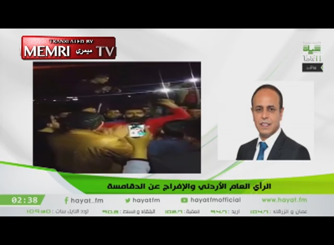 Jordanian Journalist: Our Celebration of Daqamseh's Release a Serious Problem in Our Understanding of Heroism