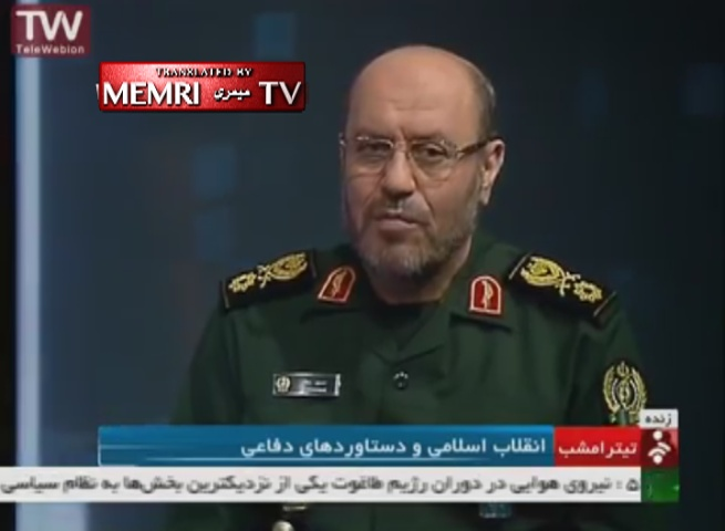 Iranian Defense Minister: We Need to Surprise the Enemy, America, and Hit It Where It Hurts the Most