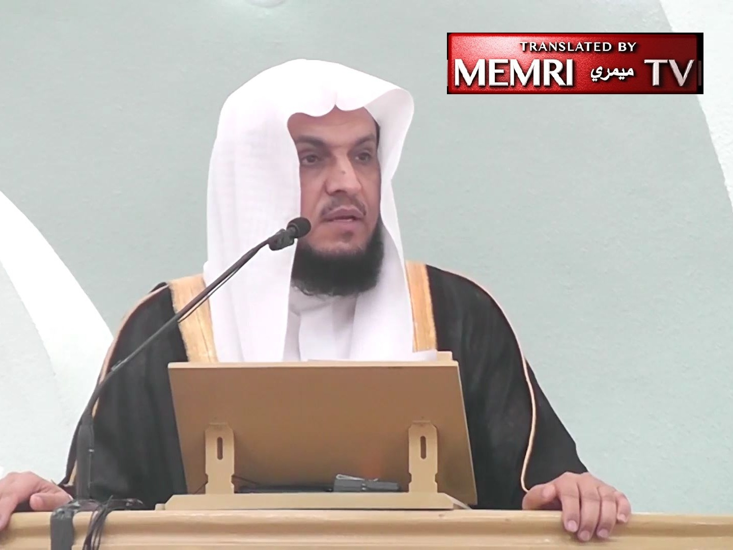 "Saudi Professor Sheikh Ibrahim Duwaish in Friday Sermon: Like Foxes and Snakes, the Jews ""Never Abandon Their Slyness and Wickedness"""