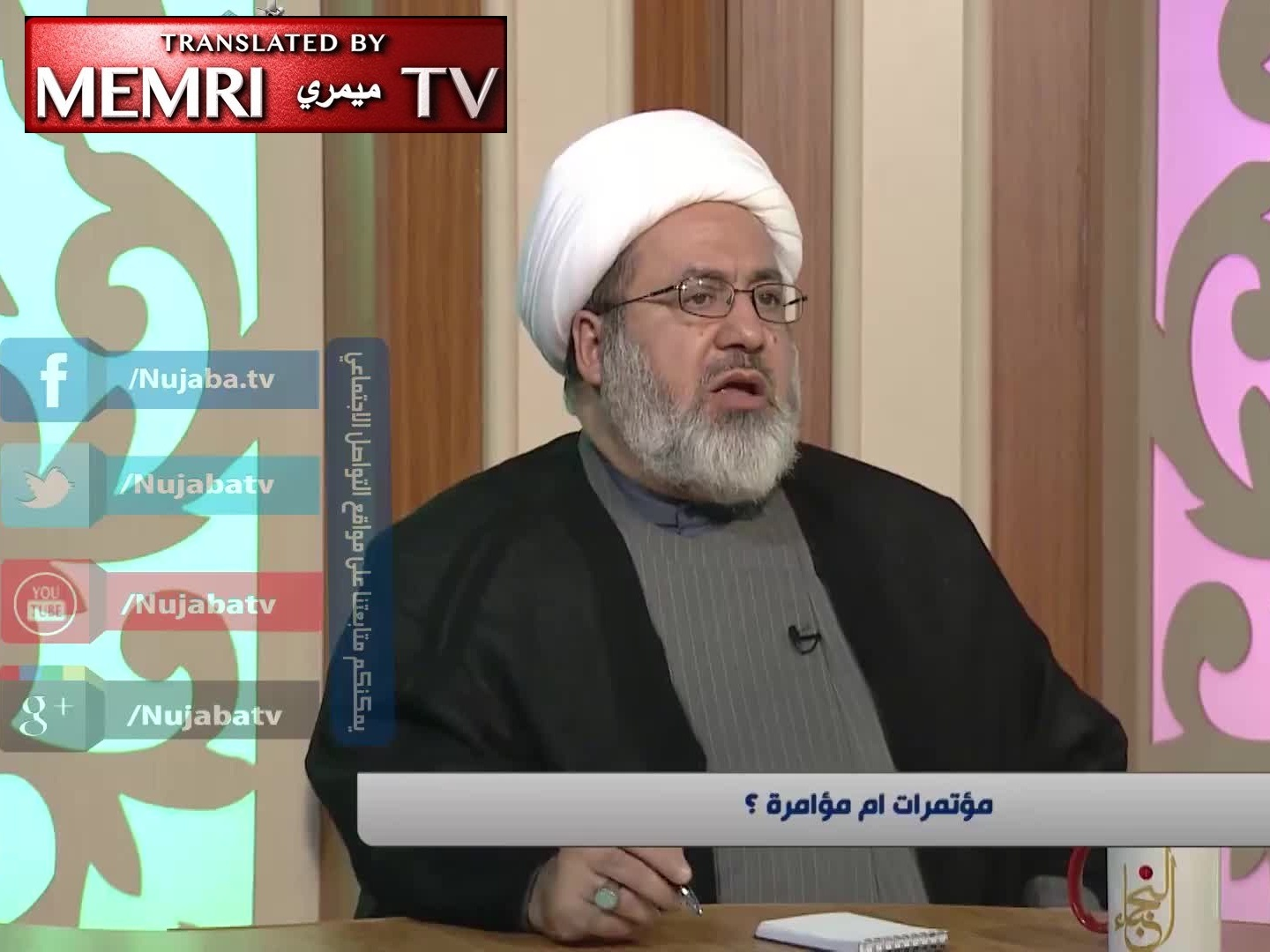 Iraqi Shi'ite Cleric Sheikh Yousuf Al-Nasseri: We Will Liberate Palestine, Syria, Najd, Golan Heights; Not Allow U.S. Presence in Iraq