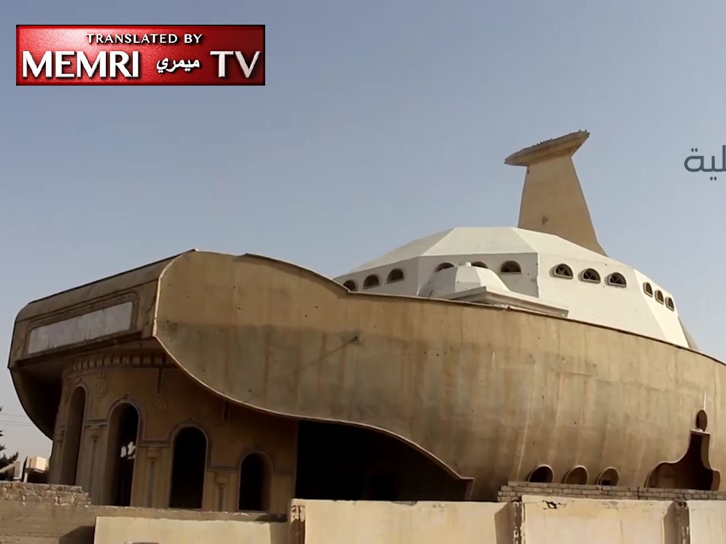 Local Authorities Vow to Rebuild Ship-Shaped Church Destroyed by ISIS in Mosul, Iraq