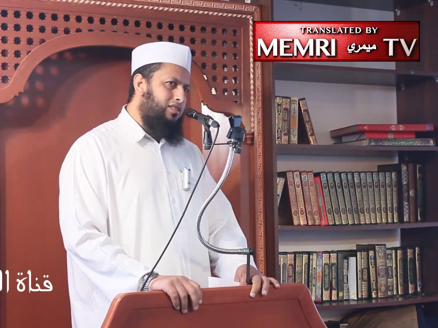 Montreal Friday Sermon by Sheikh Wael Al-Ghitawi: Jews Are Khazar, Slayers of the Prophets, and Have No Historical Right to Palestine (Archival)