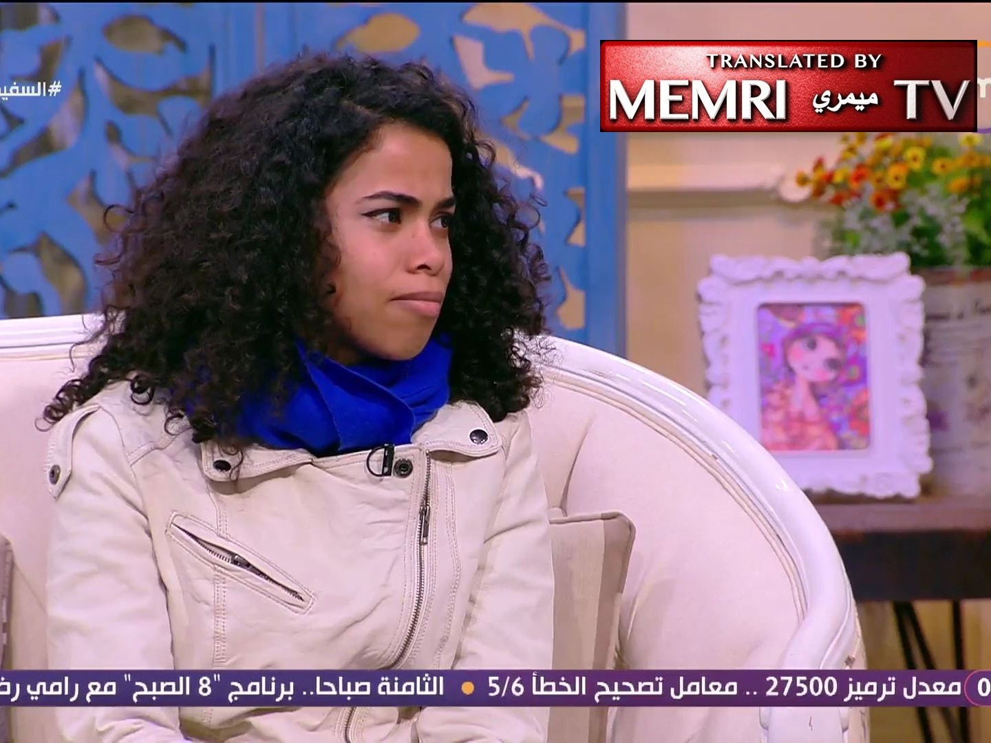 Egyptian Theater Student Explains Refusal to Undergo FGM Despite Pressure: Your Body Is Your Own