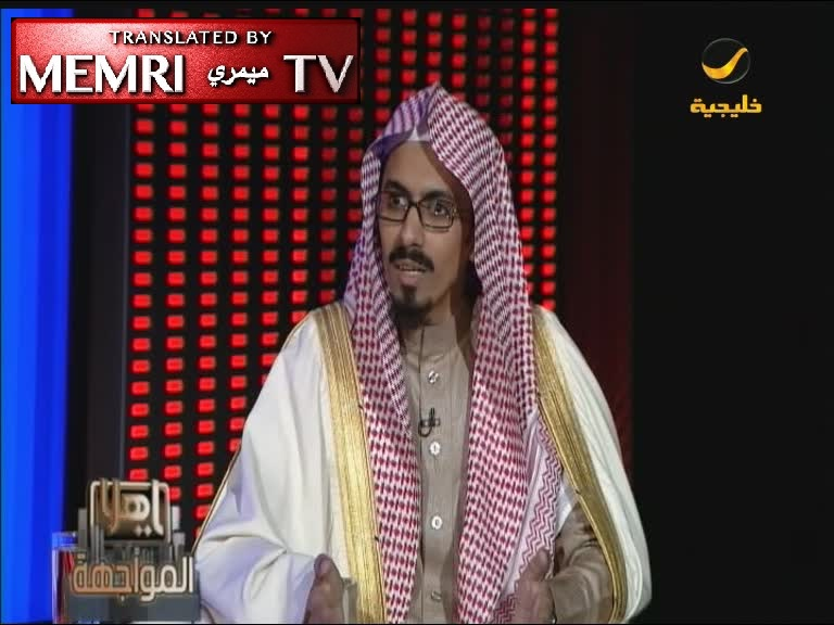 Saudi Cleric Abd Al-Aziz Moussa:  Suicide Operations Are Forbidden in Riyadh as Well as Tel Aviv
