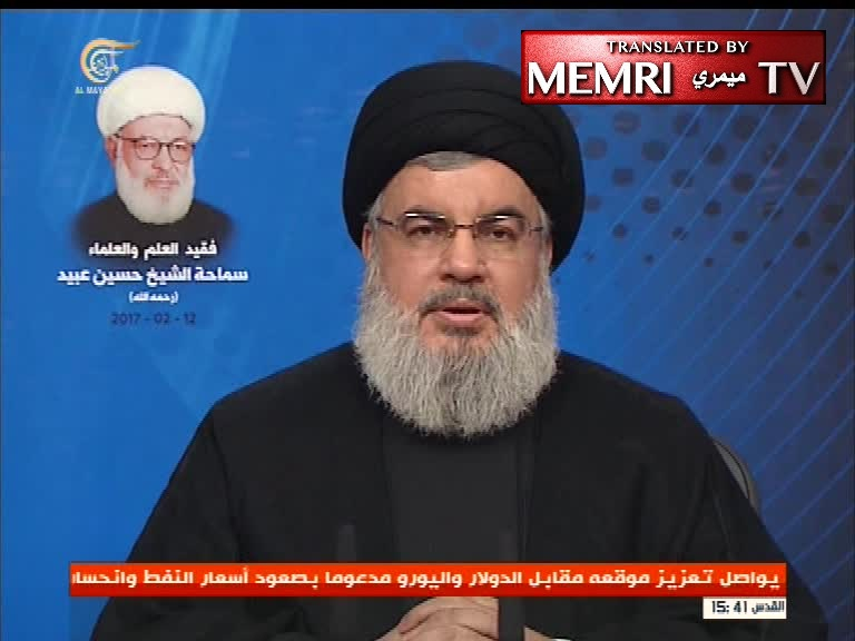 Hizbullah Sec.-Gen. Hassan Nasrallah: We Are Grateful to Trump for Removing Obama's Mask of Hypocrisy
