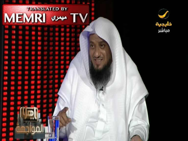 Saudi Academic and Preacher Saad Al-Durihim: Islamic Law Does Not Prevent Women from Driving; the Ruler Should Make This Decision