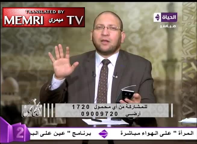 Egyptian Cleric Essam Elruby: It is True That Allah Turned Some of the Israelites into Apes and Pigs