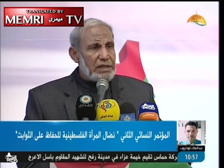 Hamas Official Mahmoud Al-Zahhar: The Quran Tells Us to Drive the Jews Out of Palestine in Its Entirety