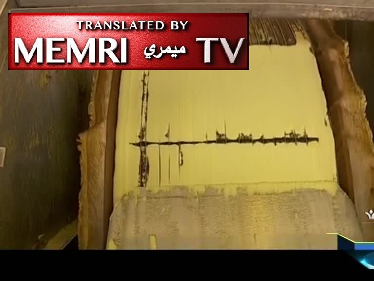 30 Tons of Yellowcake Delivered to Isfahan UCF Plant, Iranian Atomic Chief Salehi Says: We Can Produce 300 Tons of Yellowcake Per Year for the Next Five Years
