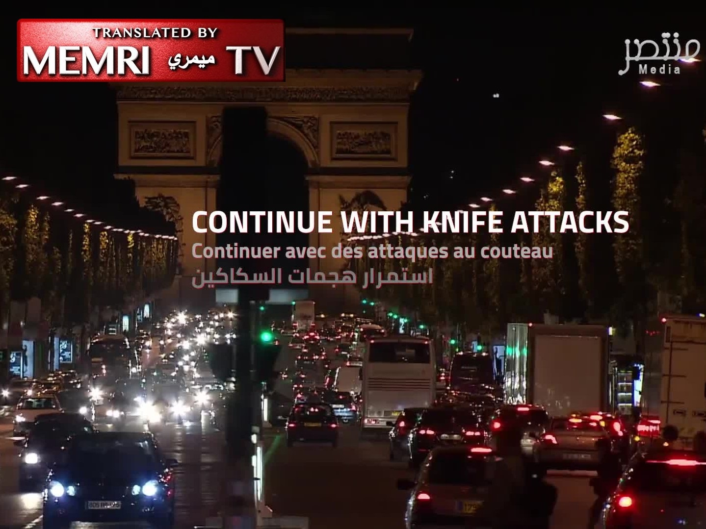 Pro-ISIS Media Outlet Promises 'France's Nightmare Has Just Started' (Warning: Graphic Footage)