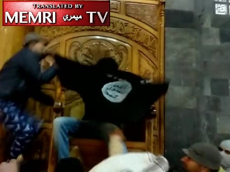 ISIS Supporters Brandish ISIS Flag and Chant