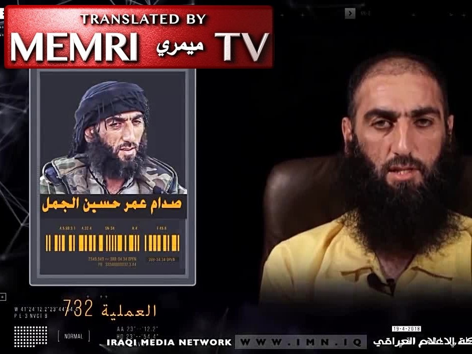 ISIS Commanders Captured in Iraqi-U.S. Operation Talk of Internal Conflicts within ISIS, Low Morale, Meetings with Abu Bakr Al-Baghdadi