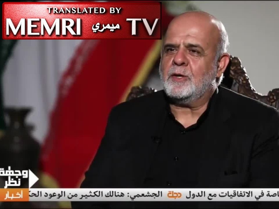 Iranian Ambassador to Iraq General Iraj Masjedi: If the U.S. Attacks, We Will Respond on Iraqi Soil and Wherever There Is an American Presence